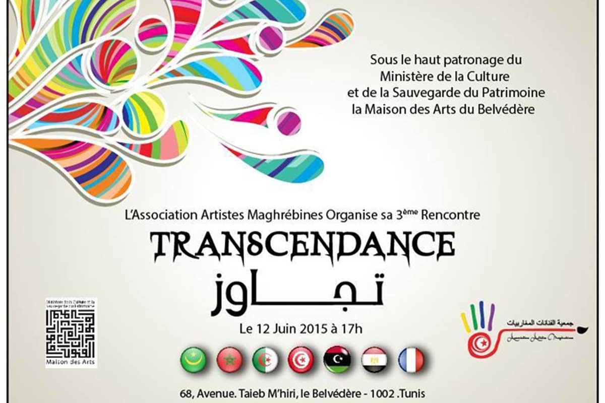 expo-transcendance-art-plastique