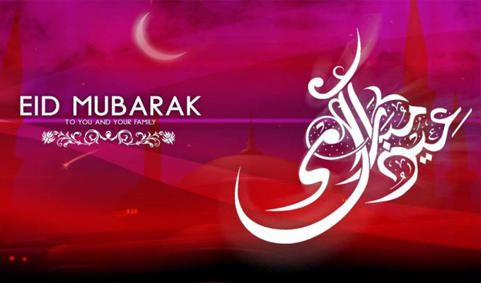 Eid-Aid-El-Fitr