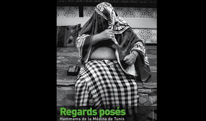 expo-ragard-poses-hammam-medina
