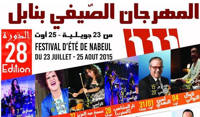 festival-ete-nabeul-2015