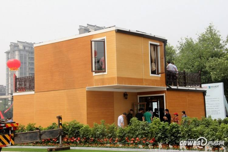 750x500x3d-house-Xian-China-1-600x397-750x500.jpg.pagespeed.ic.7iv_dHgBPq