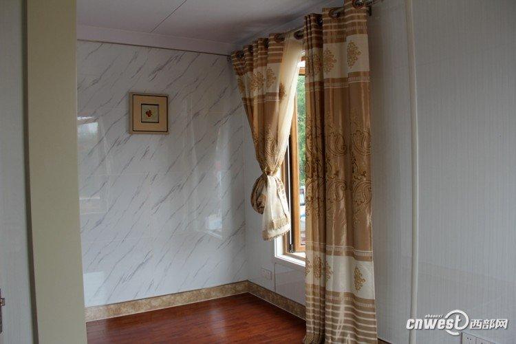 750x500x3d-house-Xian-China-2-600x400-750x500.jpg.pagespeed.ic.k5ygw23opd
