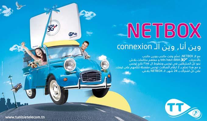 netBox-TunisieTelecom-092015