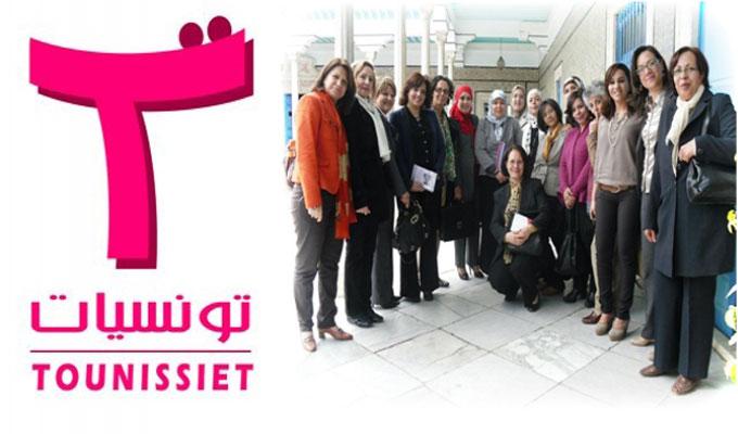 société-femme-association
