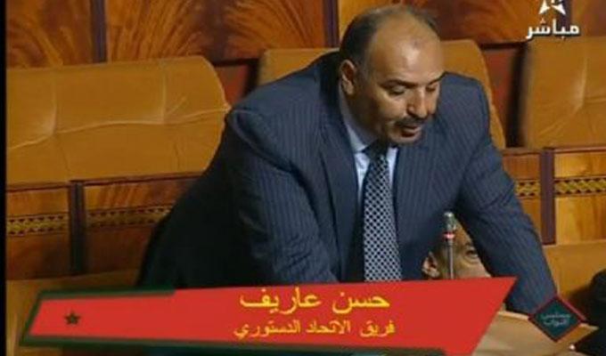 société-maroc-Hassan-Arif