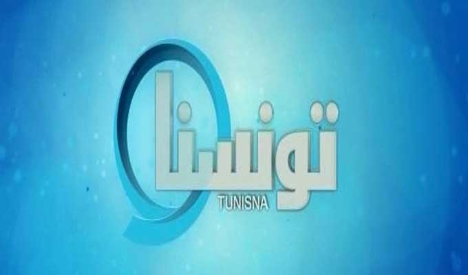 tounesna