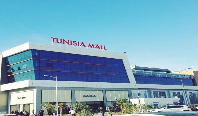 tunisia-mall