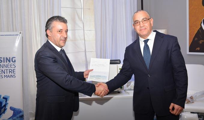 hotel-regency-tunisie-telecom-dispensaire