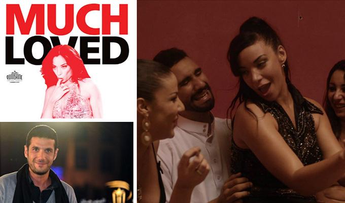 much-loved-film-marocain