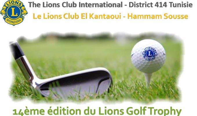 lion-golf-trophy-kantaoui