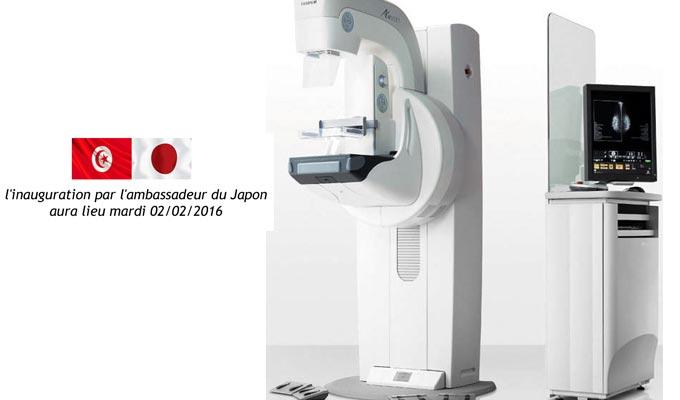 mammographie-numerique