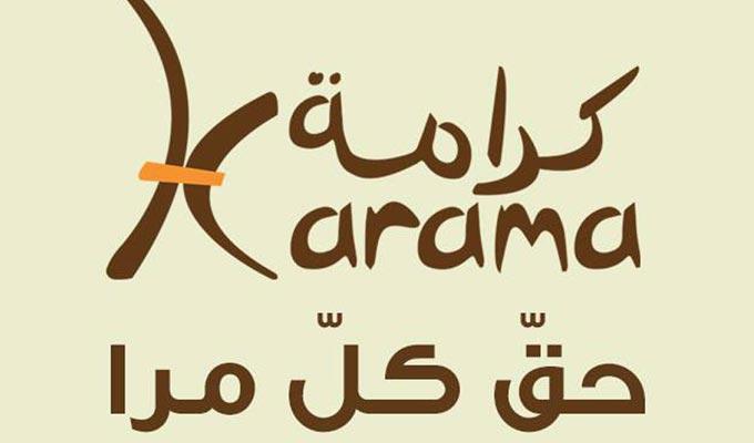 projet-krama-baya