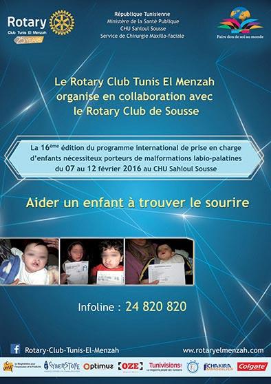 rotaryclub-2016