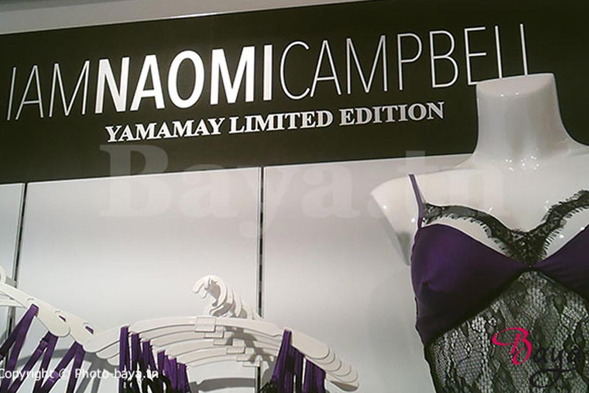 yamamay-tunisia-mall-2016