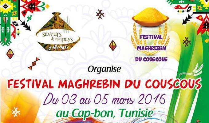 festival-maghrebin-cousscous-nabeul-2016