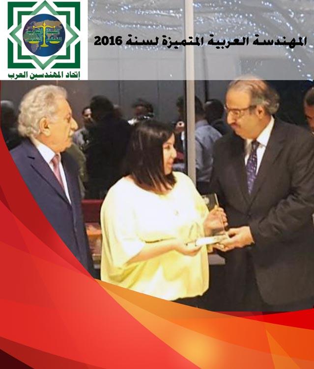 hayet-omri-prix-bahrein-2016-01
