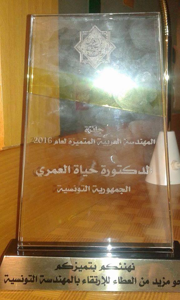 hayet-omri-prix-bahrein-2016-02