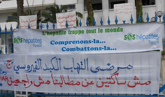sos-hepatites-tunisie-c-2016