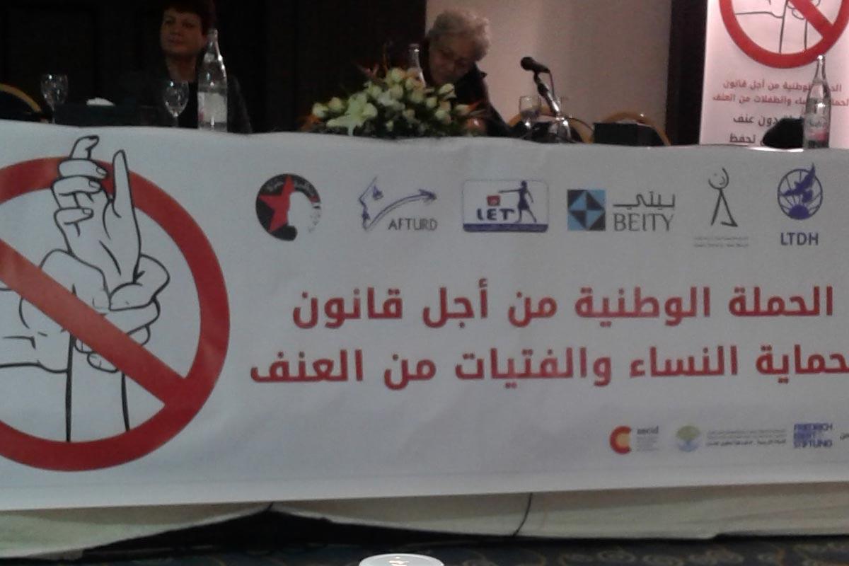 tunisie-projet-loi-violences-femmes