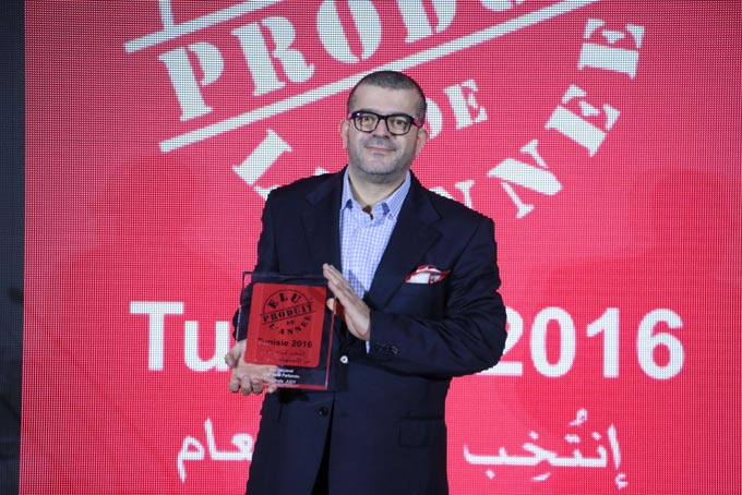 tunisie-unilver-produit-annee-2016-02