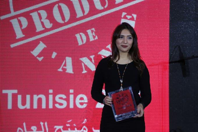 tunisie-unilver-produit-annee-2016
