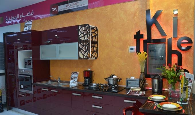 Ok cuisines est disponible chez les r seaux batam for Agencement cuisine tunisie