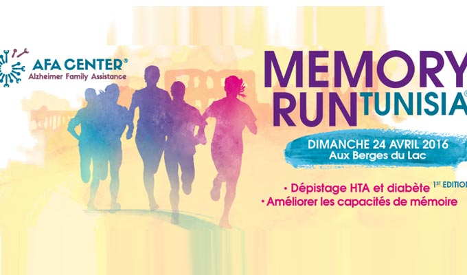 afa-center-memory-run-tunisia-2016