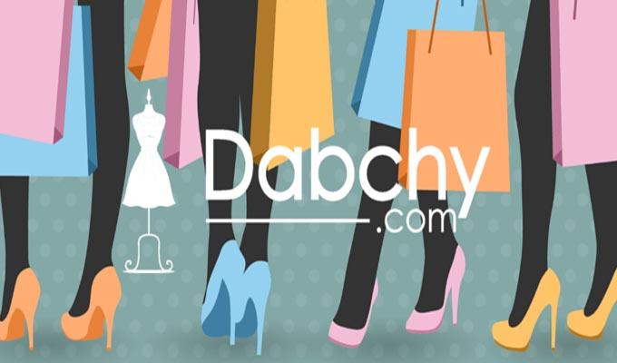 Site de rencontres à la mode