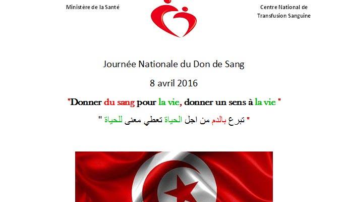 programme-journee-nationale-don-sang