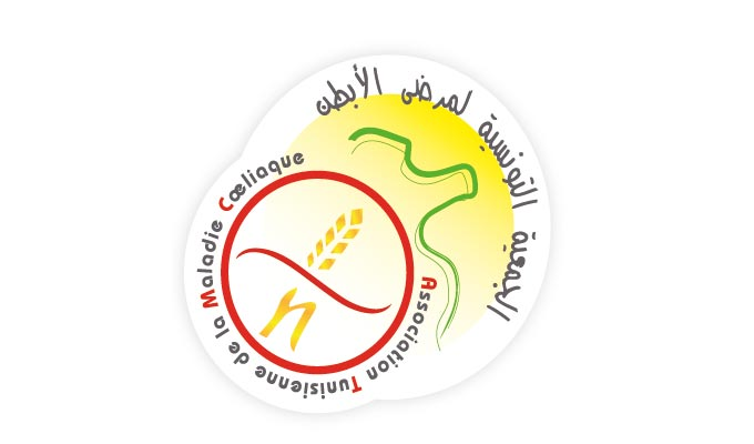 atmc-tunisie-gluten-association