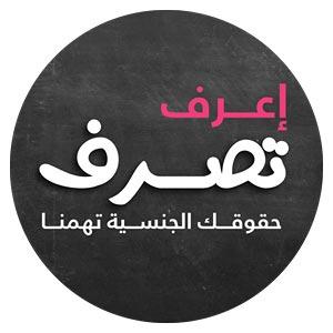 campagne-atsr-2016
