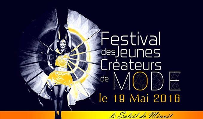 festival-jeunes-createurs-mode-2016