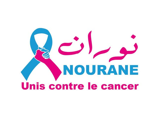 association-nourane-cancer-2016