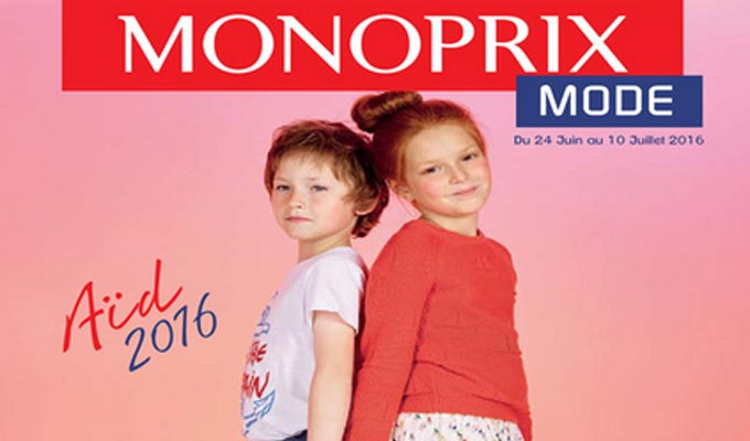 monoprix-collection-aid-2016