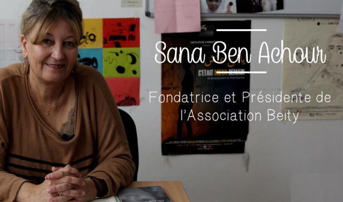 sana-ben-achour-beity-2016