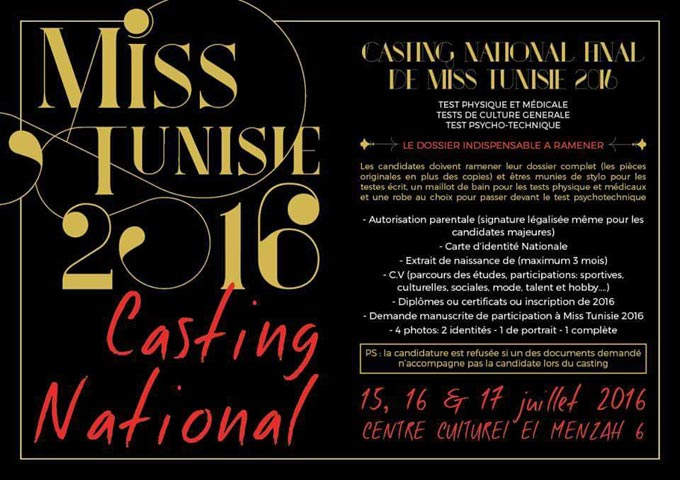casting-final-miss-tunisie-2016-baya