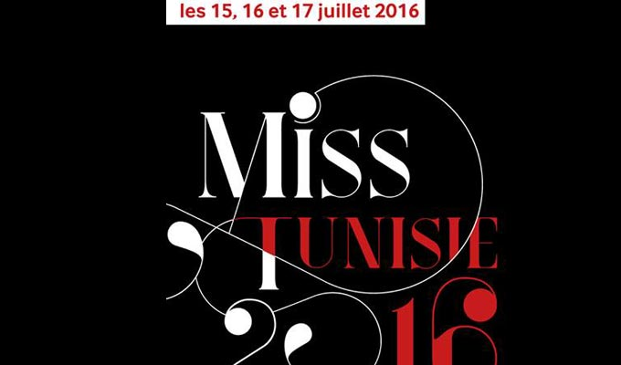 casting-final-miss-tunisie-2016