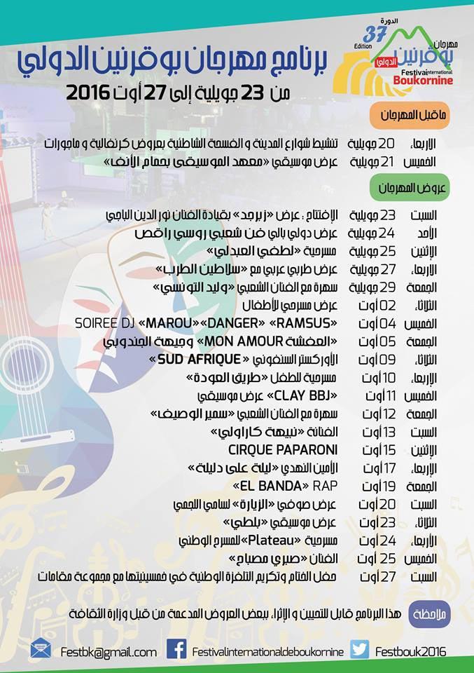 programme-festival-boukornine-2016