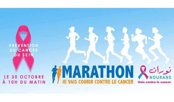 cancer-marathon-nouran