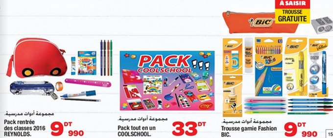 carrefour-special-rentree-2016