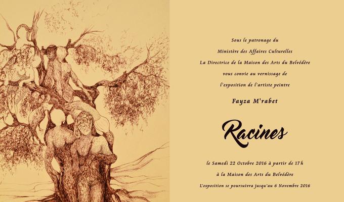 exposition-racines-fayza-mrabet