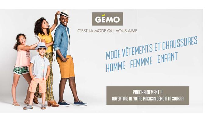 gemo-tunisie-ouverture-baya