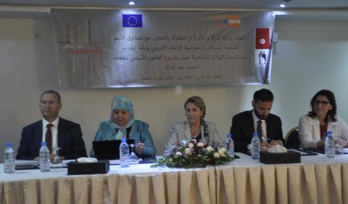 ministere-femmes-tunisie-25102016