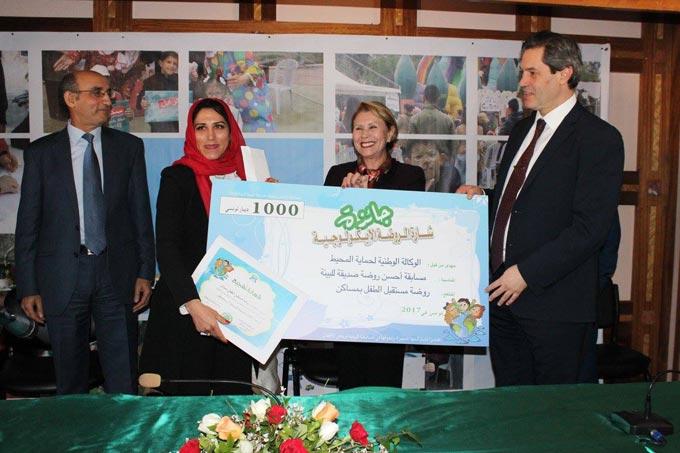 Jardins d 39 enfants el moutahadhar essaghir remporte le for Au jardin d enfant