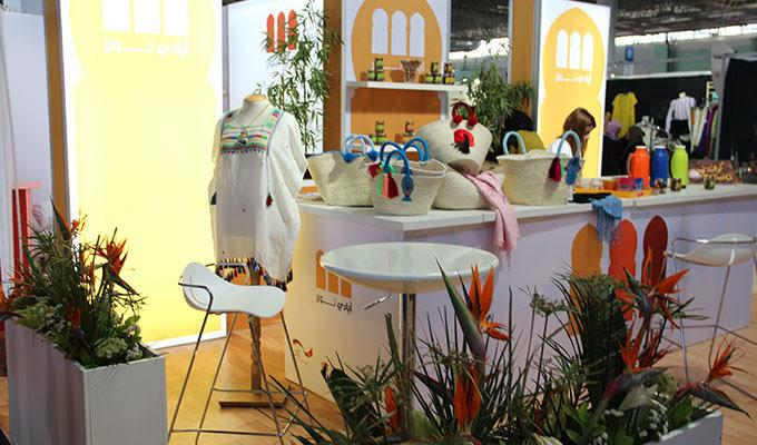 Une tourn e au salon de la cr ation artisanale 2017 photos for Meuble artisanal tunisien