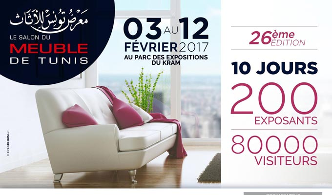 Le salon du meuble de tunis du 3 au 12 f virer 2017 for Salon du reptile 2017